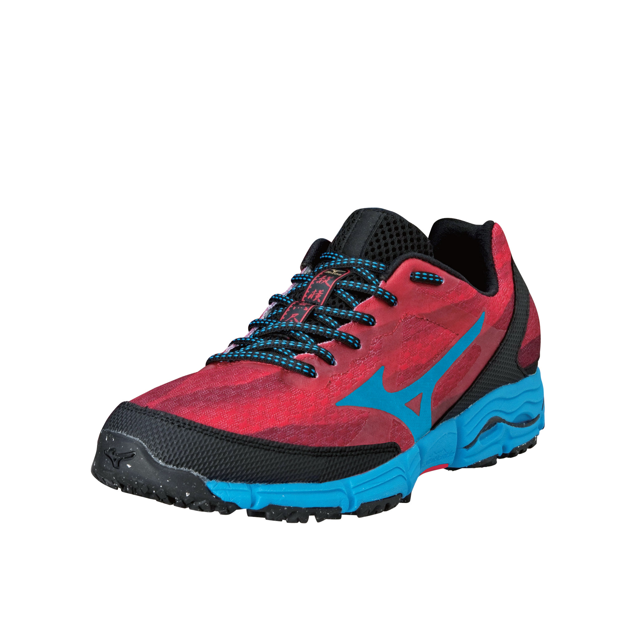 b74f7af56ab 6 chaussures pour ultra trail - Runner s World